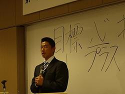 講師:奥村幸治様